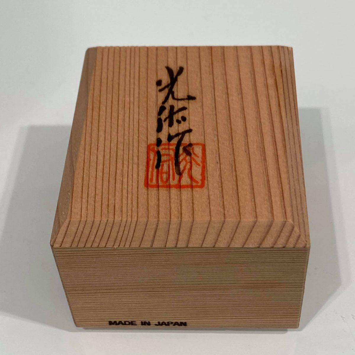 Koetsu Urushi Gold